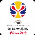 国际蓝联篮球世界杯赛程appv1.0.0安卓版