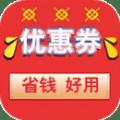 淘淘宝优惠券app官方版v1.1安卓版