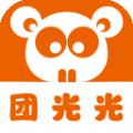 团光光app省钱购物v1.0.5安卓版