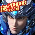 风神三国志手游官网版v1.0.0安卓版