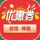 淘拼多优惠券app官方版v1.1安卓版