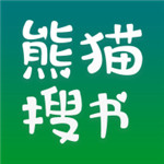 熊猫搜书appv1.3.1安卓版