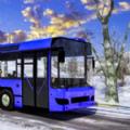公共汽车驾驶员模拟器最新破解版下载v1.0