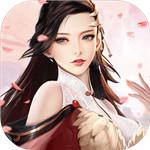 蜀剑苍穹手游v1.0.7安卓版