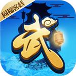 武林外传手游bt版V1.33.100安卓版