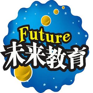 未来教育激活码生成软件
