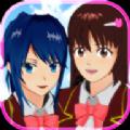樱花校园模拟器更新三套衣服最新版v1.0.38.10