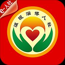 温暖淄博人社app官方版v3.0.1.6安卓版