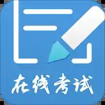 远秋医学在线考试系统app破解版v3.24.9安卓版
