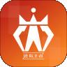 迷你王者免费领皮肤v1.0 免费版