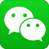 微信8.0版本v2021 最新版