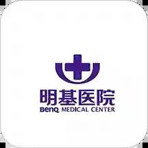 南京明基医院app网上服务平台v1.2.8 安卓版