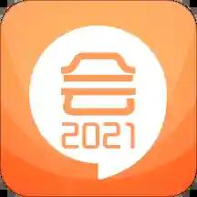 中级会计考试app2021最新版v8.2安卓版