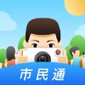 行唐市民通app免费版v4.5.2安卓版