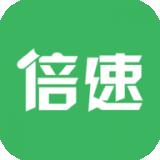倍速阅读appv1.0.0安卓版