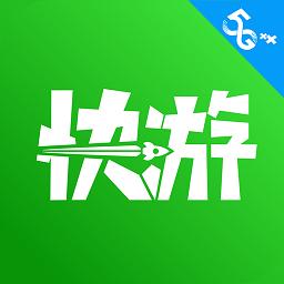 咪咕快游破解无限时间版v2.26.1.2安卓版