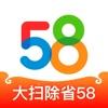 58同城招聘appv10.9.1�O果版
