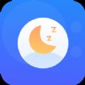 好轻睡眠日记v1.0安卓版