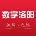 �底致尻�app一站式生活平�_v1.0.0安卓版