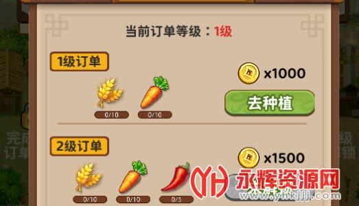 爷爷的小农园app