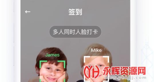 多多指教app