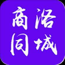 商洛同城appv6.0.0 安卓版