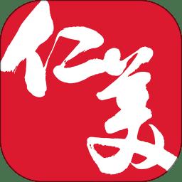 仁美大学堂山水画APPv4.9.2 安卓版