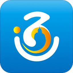 南通百通app查分数最新版v4.1.3安卓版