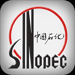 中国石化加油卡掌上营业厅v3.0.1 安卓版