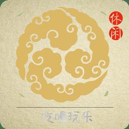 川沙家园手机版v5.6.1 官方安卓版