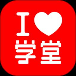 爱学堂微课v3.7.1 安卓版