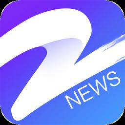 中国蓝新闻客户端v9.3.19 安卓版