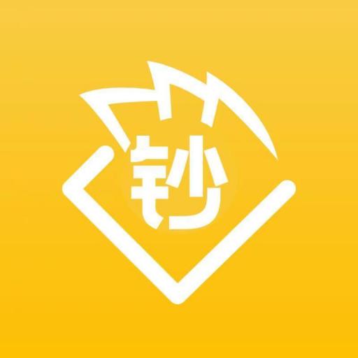 钞给力app最新版v1.4.4安卓版