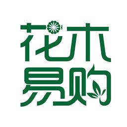 花木易购平台v5.1.8 安卓版