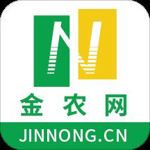金农网供求信息平台v10.3 安卓版