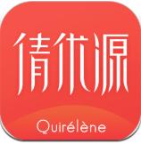 倩优源app最新版
