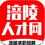 涪陵人才网最新招聘appv1.2.0安卓版