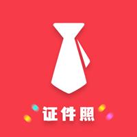 证件照制作美化大师appv1.01安卓版