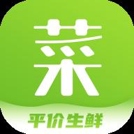优小菜app最新版v2.2.0安卓版