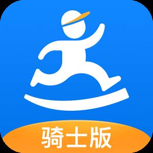 达达骑士众包v11.7.1安卓版