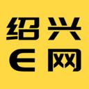 绍兴e网客户端v3.21.8 安卓官方版