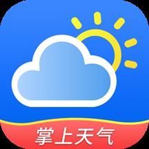 掌上天气预报appv3.4 安卓最新版