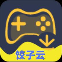 饺子游戏盒子v1.0.0 安卓版