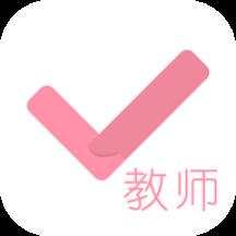 教师资格证对题库appv3.1.2 安卓版