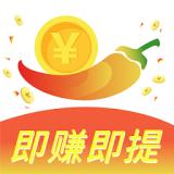 辣椒短视频红包版v1.0.4安卓版