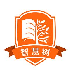 智慧树阅读(线上课程学习)v1.0 手机版