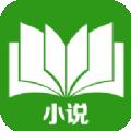 小说阅读城(看书神器)v1.0安卓版