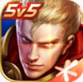 王者�s耀本命英雄�y��件v1.0.0 免�M版