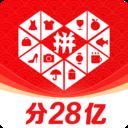 拼多多免拼助手2021最新版v1.4.0 免费版