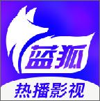 蓝狐影视免费正版v1.6.4安卓版